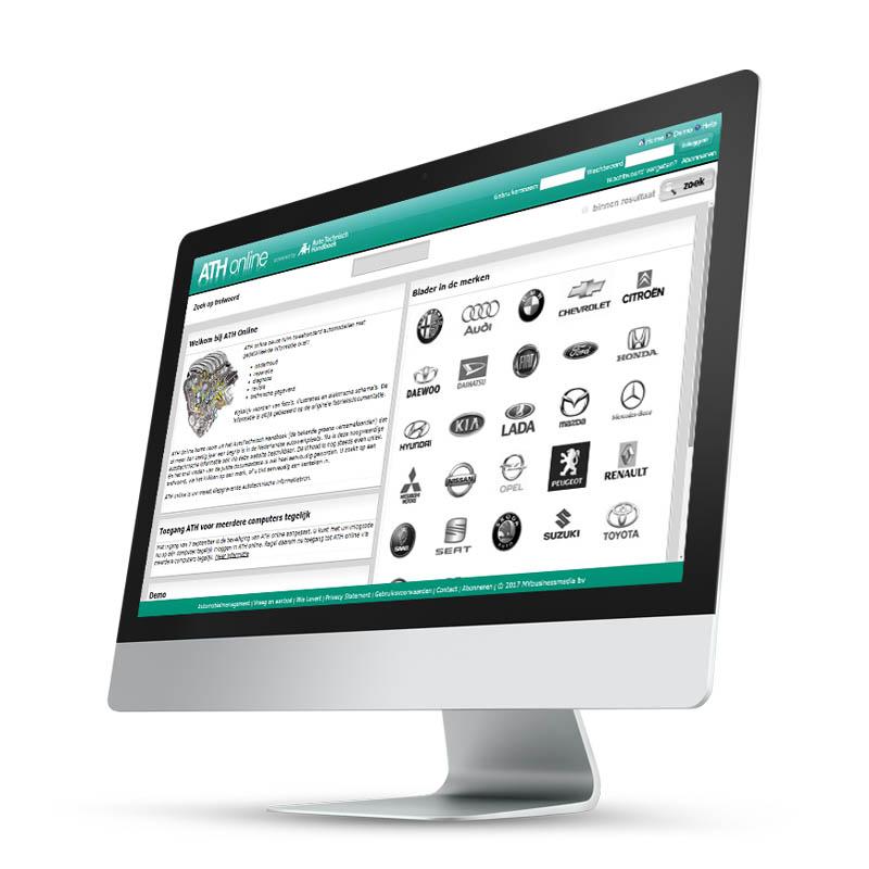 ATH Online website